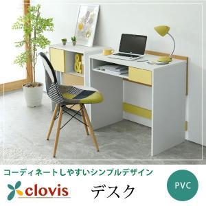 ハッピーカラフル デスク PCデスク パソコンデスク ハイタイプ 幅80 奥行45 高さ73 シンプル コーディネイトしやすい シンプル家具 おしゃれ 安い|bookshelf