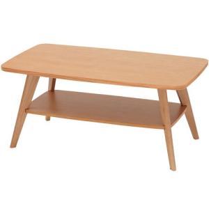 リビングテーブル クレープ 幅90cm ナチュラル センターテーブル リビングテーブル リビング テーブル ロー テーブル ローテーブル シンプル 棚付き|bookshelf