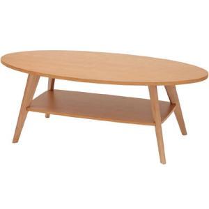 リビングテーブル クレープ 幅110cm ナチュラル 楕円形 センターテーブル リビングテーブル リビング テーブル ロー テーブル ローテーブル シンプル|bookshelf