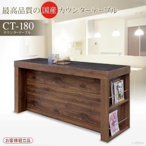 収納付きカウンターテーブル 幅180cm kw-ct-180|bookshelf