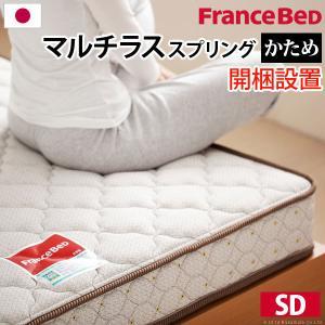 ベッド マットレス セミダブル マルチラススーパースプリングマ|bookshelf
