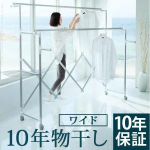 日用品 生活雑貨 アルミ伸縮物干し viento ビエント〕 f0200049|bookshelf
