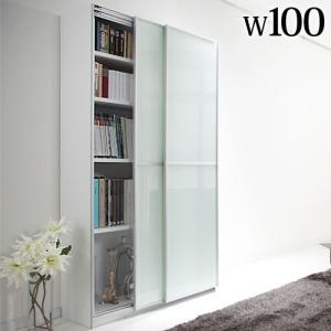 開梱設置付き 大型スライドドア・リビングボード サローネ リビング収納 幅100cm キッチンストック 本棚 書棚 バスケット スライドドア 収納庫 壁面収納 収納|bookshelf