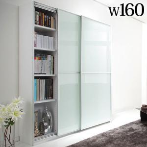 開梱設置付き 大型スライドドア・リビングボード サローネ リビング収納 幅160cm キッチンストック 本棚 書棚 マガジンラック スライドドア 収納庫 壁面収納|bookshelf