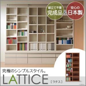 コミックシェルフ 幅90 高さ180 リアルウォールナット 段違いコミック本棚 日本製 コミック本棚 ラチスコミックシェルフ+ 壁面収納 前後2枚 ダブル棚 段違い|bookshelf