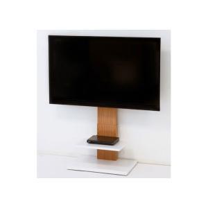 ロータイプ壁よせテレビスタンド ナチュラル 壁寄せ 壁寄せテレビ台 壁寄せテレビスタンド TVスタンド テレビ置き テレビ掛け テレビラック スリム 省スペース|bookshelf