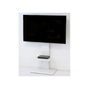 ロータイプ壁よせテレビスタンド ホワイト 壁寄せ 壁寄せテレビ台 壁寄せテレビスタンド TVスタンド テレビ置き テレビ掛け テレビラック スリム 省スペース|bookshelf
