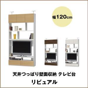 ※北海道・沖縄県・離島への配送は別途お見積りとなります。   【商品サイズ】 幅1200×奥行313...