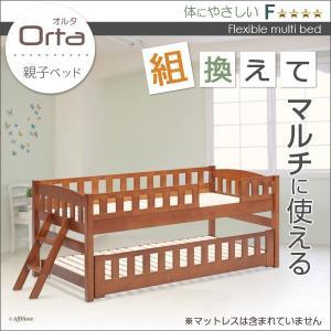 ベッド ベット 親子ベッド オルタ フレームのみ ブラウン 二段ベッド 収納ベッド すのこ スノコ 大人用 子供用 キャスター付き 木製すのこ親子ペアベッド|bookshelf