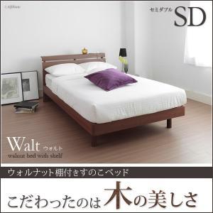 木製ベッド フレームのみ セミダブルベッド すのこベッド 頑丈 ベッド ベット コンセント付き 高さ調整可能 布団可能 ウォルト セミダブル bookshelf