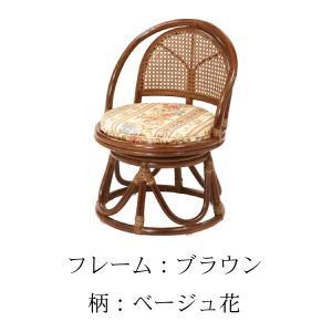 コンパクト籐回転座椅子 ハイタイプ ブラウン 籐回転座椅子 ハイタイプ 籐回転椅子 座いす ラタン 籐家具 籐椅子 回転チェア 籐回転座椅子 bookshelf