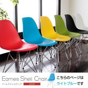 イームズ シェルチェア(DSR・DSW) ライトブルー スチール脚 DSR イス いす 椅子 チェア チェアー デザインチェア デザイナーズチェア パーソナルチェア|bookshelf