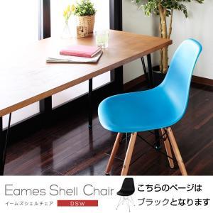 イームズ シェルチェア(DSR・DSW) ブラック 木脚 DSW 1402-na-bk 椅子 いす イス チェアー ダイニングチェア リビングチェア デスクチェアー インテリア|bookshelf