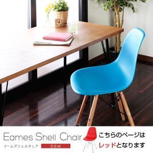 イームズ シェルチェア(DSR・DSW) レッド 木脚 DSW 1402-na-rd 椅子 いす イス チェアー ダイニングチェア リビングチェア デスクチェアー インテリア|bookshelf
