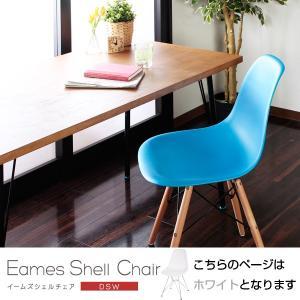 イームズ シェルチェア(DSR・DSW) ホワイト 木脚 DSW 1402-na-wh 椅子 いす イス チェアー ダイニングチェア リビングチェア デスクチェアー インテリア|bookshelf