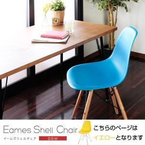 イームズ シェルチェア(DSR・DSW) イエロー 木脚 DSW 1402-na-ye 椅子 いす イス チェアー ダイニングチェア リビングチェア デスクチェアー インテリア|bookshelf