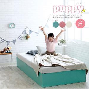 大容量 収納ベッド ヘッドレス 子供 puppy ベッドフレーム シングルサイズ 収納付き シングル シングルベッド ベッド 収納付きベッド ベット ヘッドボードなし|bookshelf