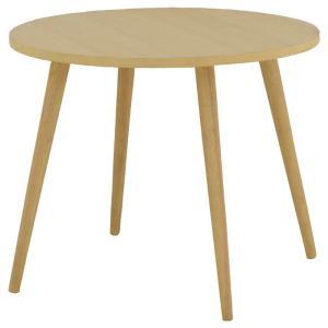 円形ダイニングテーブル JELUFIE 幅80cm ナチュラル 円形 丸形 2人掛け用 2人用 二人掛け 2人がけ テーブル 食卓テーブル 食事テーブル|bookshelf