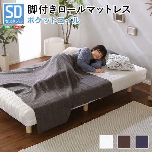 圧縮梱包 一体型 脚付きマットレス 脚付きロールマットレス Unite Doux ユニテ ドゥ セミダブルサイズ 脚付きマットレス ベッド 脚付ベッド 脚付マットレス|bookshelf