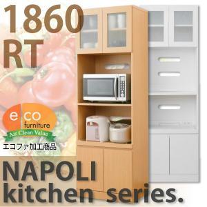 ナポリキッチン家電収納庫 幅60 食器棚 ワイド食器棚 レンジ台|bookshelf
