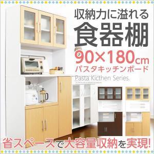 ツートーン 食器棚 高さ180 幅90 パスタキッチンボード カップボード 食器収納 ワイド食器棚 レンジ台 レンジ棚 レンジワゴン レンジボード レンジラック|bookshelf