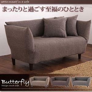 日本製 カウチソファ バタフライ 幅140 背もたれ 肘 リクライニング 5段階 ソファ ソファー sofa 両肘 コンパクト おしゃれ クッション2個付き ソファ ソファー|bookshelf