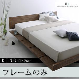 ローベッド Masterpiece マスターピース ベッドフレームのみ キング ベッド ベット キングベッド フレーム 木製ベッド 低いベッド デザインベッド ウ|bookshelf