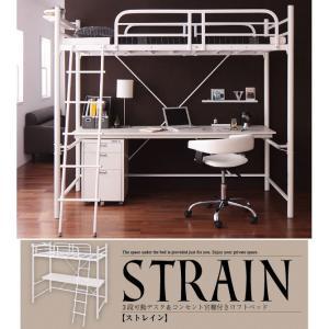 3段可動デスク&コンセント宮棚付きロフトベッド Strain ストレイン フレームのみ ベッド ベット デスク付き コンセント付き 棚付き ロフトベッド 極太|bookshelf