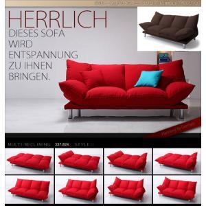 リクライニングソファ ヘルリッチ 幅174 デザインソファ ソファベッド ドイツ リクライング 14段階 スタイリッシュ 柔らかい 肘掛け クッション 2個付き ロース|bookshelf