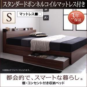 棚・コンセント付き収納ベッド General ジェネラル スタンダードボンネルコイルマットレス付き シングル ベッド ベット シングルベッド マットレス付き|bookshelf