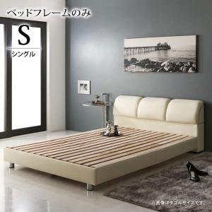 モダンデザインベッド RODEO ロデオ フレームのみ シングル ベッド ベット 高級 ヘッドボード...
