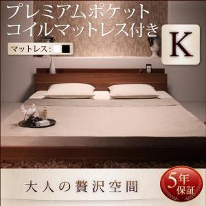 ローベッド キング ベッド mon ange モナンジェ プレミアムポケットコイルマットレス付き キング キングサイズ ベット ロータイプ ローベット ヘッドボード付き|bookshelf