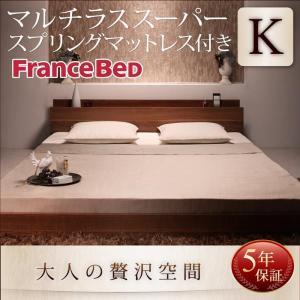 ローベッド キング ベッド mon ange モナンジェ マルチラススーパースプリングマットレス付き キング キングサイズ ベット ロータイプ ローベット|bookshelf