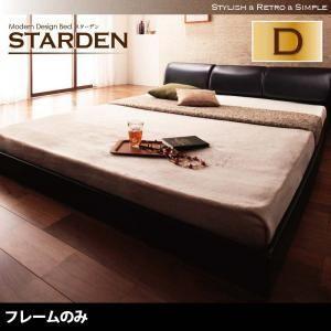 ローベッド ダブル ベッド ローベット フロアベッド ロータイプ Starden スターデン フレームのみ ダブルベッド ベット 背もたれヘッドボード付き ロ|bookshelf