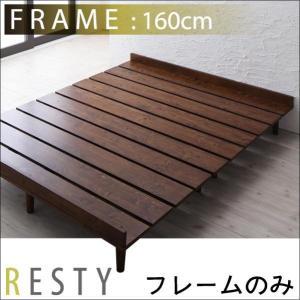 送料込 すのこベッド ベッドフレームのみ フレーム:クイーン クイーンベッド ベッド ベット 木製ベ...