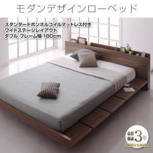 ローベッド ベッド 棚付きベッド コンセント付きベッド FRANCLIN フランクリン キング ボンネルコイルマットレス:レギュラー付き ワイドステージレイ|bookshelf