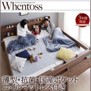 2段ベッド 二段ベッド Whentoss ウェントス 薄型・抗菌・国産ポケットコイルマットレス付き 二段ベット 2段ベット 子供用ベッド 木製 子供 子供部屋|bookshelf