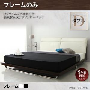 ローベッド ダブル ヘッドボード リクライニング Merkur メルクーア フレームのみ ダブルサイズ ベッド ベット 低い ローデザインベッド 広い 大きいサイズ用|bookshelf