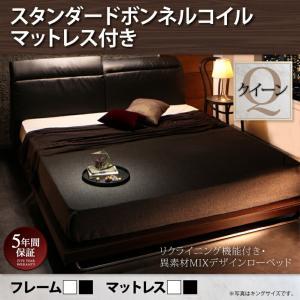 ローベッド クイーン ヘッドボード リクライニング Merkur メルクーア ボンネルコイルマットレス:レギュラー付き クイーンサイズ ベッド ベット 低い|bookshelf
