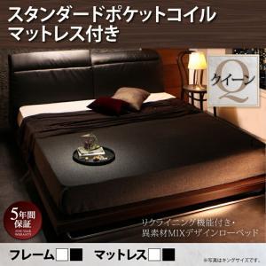 ローベッド クイーン ヘッドボード リクライニング Merkur メルクーア ポケットコイルマットレス:レギュラー付き クイーンサイズ ベッド ベット 低い|bookshelf