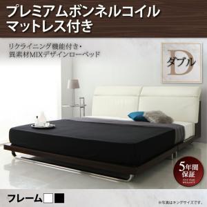 ローベッド ダブル ヘッドボード リクライニング Merkur メルクーア ボンネルコイルマットレス:ハード付き ダブルサイズ ベッド ベット 低い|bookshelf