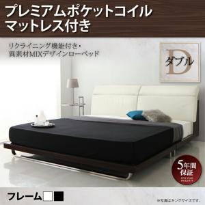 ローベッド ダブル ヘッドボード リクライニング Merkur メルクーア ポケットコイルマットレス:ハード付き ダブルサイズ ベッド ベット 低い|bookshelf