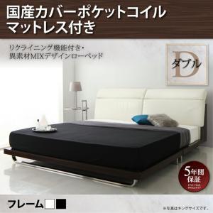 ローベッド ダブル ヘッドボード リクライニング Merkur メルクーア 国産ポケットコイルマットレス付き ダブルサイズ ベッド ベット 低い ローデザインベッド|bookshelf