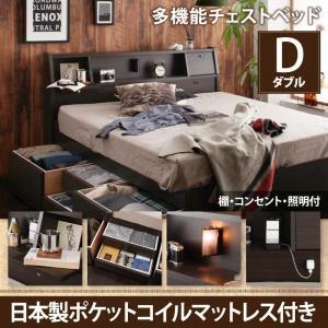 収納付きベッド 日本製 チェストベッド ダブル Coleus コリウス 日本製ポケットコイルマットレス フラップ棚 照明付き コンセント付き ダブルサイズ ベッド|bookshelf