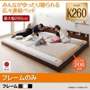 北海道・沖縄・離島への配送は別途送料がかかります。 [商品サイズ] 長さ×高さ(約)221×44.5...