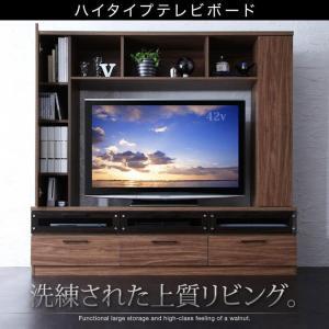 ハイタイプ テレビボード LEGGENDA レジェンダ ウォールナット bookshelf