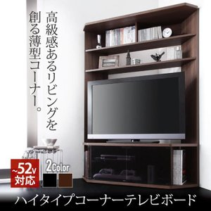 ハイタイプ コーナー テレビボード Nova ノヴァ 32インチ 37インチ 42インチ 46インチ テレビ台 TV台 ローボード AVボード TVボード TVラック TV コーナー コー|bookshelf