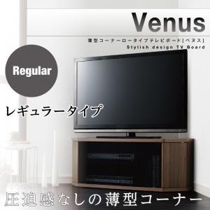 薄型コーナーロータイプテレビボード Venus ベヌス レギュラー|bookshelf