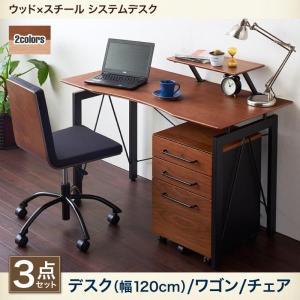 システムデスク 3点セット (デスク+ワゴン+チェア) Ebel エーベル 学習デスク ワークデスク パソコンデスク PCデスク サイドワゴン キャスター付き 3段 bookshelf