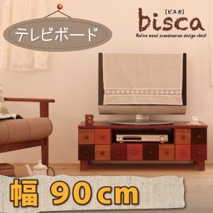 テレビ台 収納 収納家具 天然木 北欧 デザイン テレビボード|bookshelf